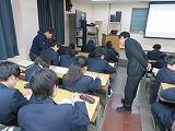 在り方生き方教育2